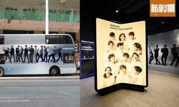 Samsung X MIRROR 打卡地圖!5大朝聖位 巴士MIRROR號 / 巨型MIRROR隧道 / Pop-Up Store !鏡粉必去!|網絡熱話