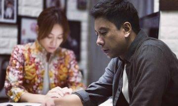 港女投訴男友竟為前任落淚!網民:「好心你唔好咁冷血」|網絡熱話
