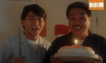 全年最多人生日的日子係邊日? 頭11位來自同一月份!即睇你的生日有無份!|網絡熱話