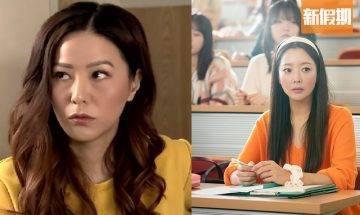 父母拒絕付女兒大學學費 19歲女超嬲大鬧:「無錢養唔好生!」|網絡熱話