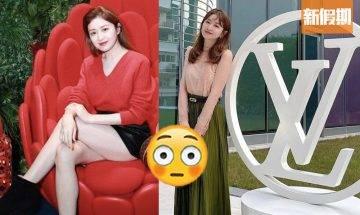 徐淑敏出席LV活動犯低級錯誤 遭狠批唔識尊重 一個emoji回應網民