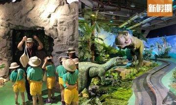 《侏羅紀×恐龍樂園》香港站早鳥優惠門票即日發售!15,000呎6大互動遊戲區 巨型機械恐龍/坐越野車洞穴考古|香港好去處