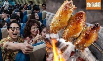移民後外國人睇唔過眼的6大香港習慣!煲水飲、港式BBQ都係好失禮?!|網絡熱話