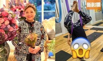 67歲肥媽凌空倒吊做瑜伽   突破自己:我都做到你都做到
