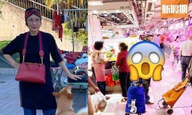 汪明荃街坊Look落街買餸超貼地  6,000萬西貢獨立屋收埋超多名牌