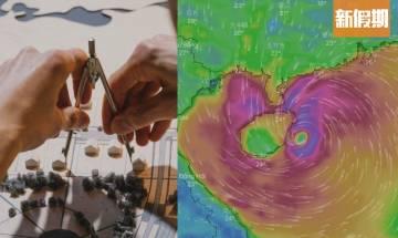 圓規8號風球吹到正!5個冷知識大解構 天文台到底點改名?香港最強颱風唔係山竹!|網絡熱話