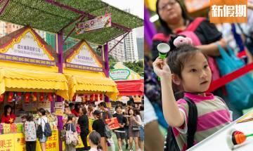 【限時秒殺】廠商會免費送香港美食嘉年華門票 限量1,000張|購物優惠情報