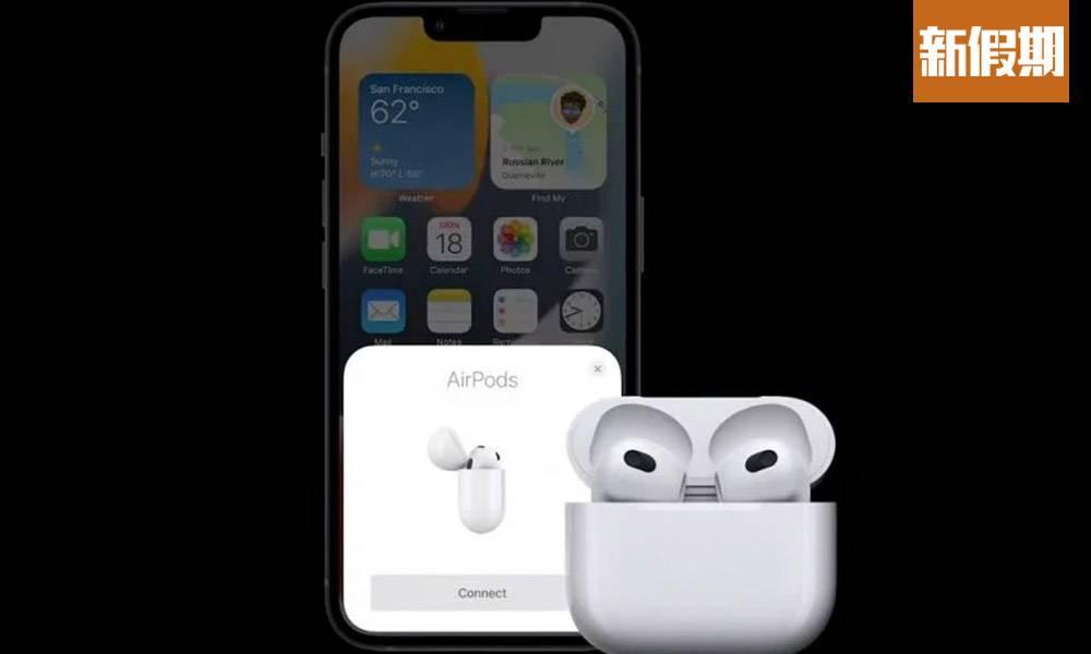 AirPods 3價錢/新功能/香港幾時買到+HomePod mini新色新規格!Apple發佈會懶人包|好生活百科