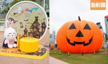 萬聖節好去處 |10米高巨型南瓜登陸灣仔 2大嘩鬼飄浮海濱+16隻可愛兔仔Halloween造型+小遊戲大玩Trick or Treat