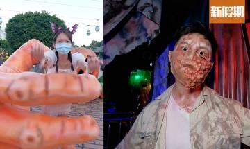 海洋公園哈囉喂全園祭2021  記者親身試玩 6大驚嚇位搶先睇!附門票及開放時間|香港好去處