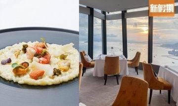 尖沙咀ICC高空意大利餐廳「RADICAL Chic」!$480食四道菜午餐 意廚創作和牛小籠包+軟滑Tiramisu|區區搵食