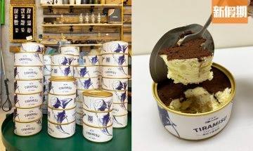 澎湖「Ocean海玩子雞蛋糕」罐頭Tiramisu開箱!記者實測兩款口味 內附香港售賣地點|新品速遞