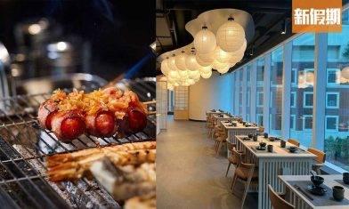 荃灣日本餐廳 IKIGAI CONCEPTS 佔地12,000呎!6大料理區:$380 Omakase+炭火串燒+鐵板燒+清酒販賣機|區區搵食(新假期APP限定)