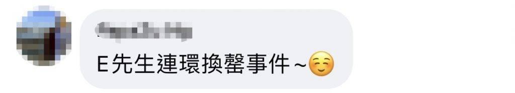 籃神卡及脆香雞翼的售罄,難道也是E先生發力?(圖片來源:麥當勞Facebook)