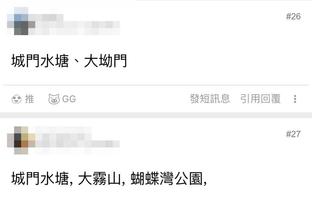 8成離不開以上熱門地(1)(圖片來源:香港討論區)