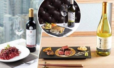 【私心推介】精選3間 日本葡萄酒X多國菜系 感受新派餐飲體驗|JFOODO 秋季日本葡萄酒搭配活動 2021