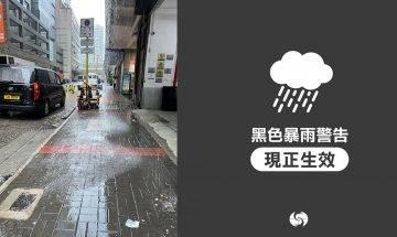 熱帶風暴獅子山殺到!網民湧入鬧爆天文台 怒轟:周圍水浸都唔掛紅雨/黑雨、咁大雨都黃雨 個雨量計擺室內?|玩樂熱話