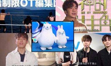 ViuTV 2022 綜藝巡禮|神徒選秀、銀髮《造星》 Mike導新作「尋找UFO」