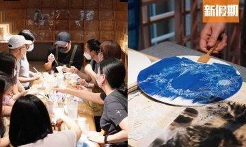 PMQ工作坊放題 限定3日!一張飛玩盡10個workshop 任整皮革+水晶乾花皂+藍曬體驗|香港好去處(新假期APP限定)