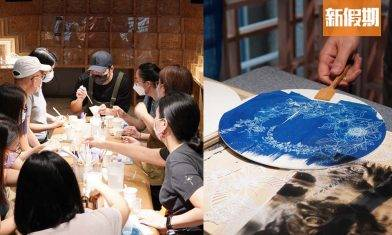 PMQ工作坊放題 限定3日!一張飛玩盡10個workshop 任整皮革+水晶乾花皂+藍曬體驗(新假期APP限定)